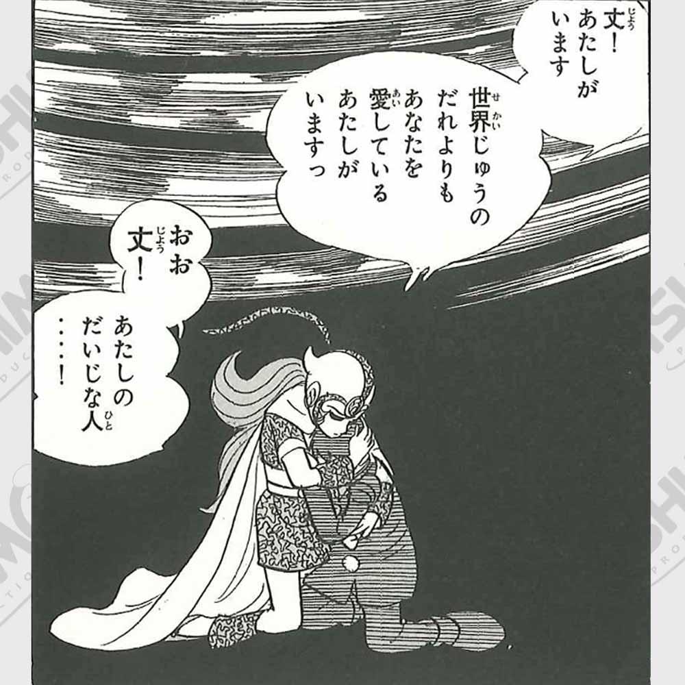 幻魔大戦   石森プロ公式ホーム...