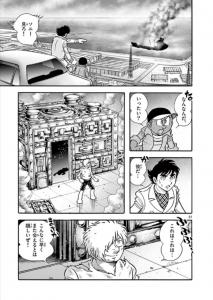 幻魔大戦rebirth47_1